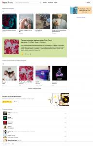 yandex_music
